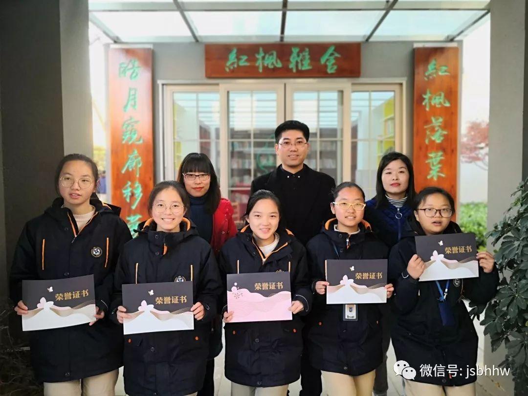 """我校学子在江苏省第十八届七彩语文杯""""中学生与社会""""作文大赛喜获大奖"""